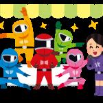 【パパママ必見】3月は御経塚イオンがアツい!