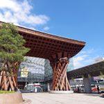 金沢市もコロナウイルスによる影響が浮き彫りに